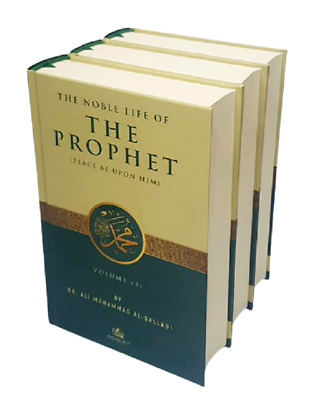 The Noble Life of the Prophet (Muhammad - peace be upon him) (3 Vols.) -DS - HB