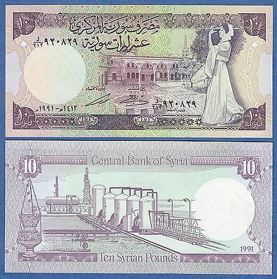 Syria 10 Pounds P 101 e 1991 UNC Low Shipping! Combine FREE!
