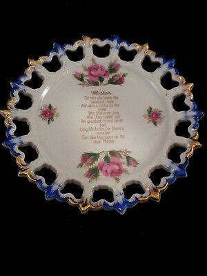 DECORATIVE MOTHER PLATE