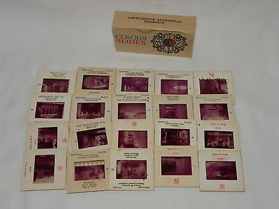 Dia Serie Russisch Colour Slides Made In Ussr