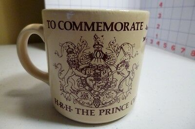 MUG to Commemorate the Marriage of The Prince of Wales & Lady Diana Spencer EUC
