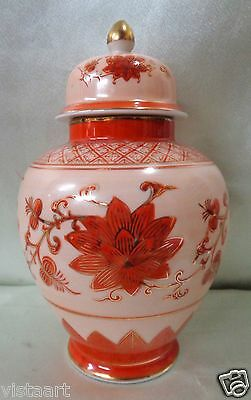 "Antique Peach Color Urn w/ Orange Floral Designs- 8"" Tall Andrea By Sadek JAPAN"