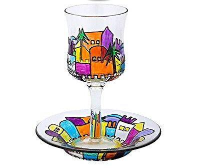 Judaica Glass  Kiddush Cup,  Goblet with Coaster,  Jerusalem in Lilac
