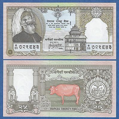 NEPAL 25 Rupees 1997 P 41 UNC Commemorative Low Shipping! Combine FREE!