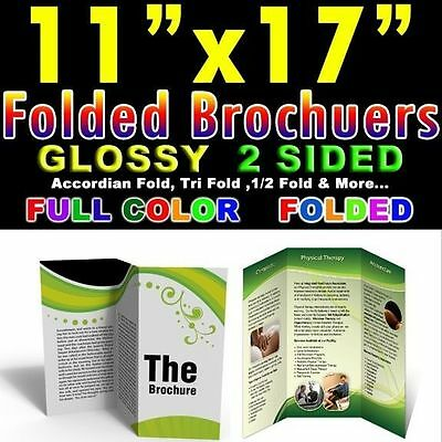 "High Quality 5000 Brochure 11"" X 17"" Full Color 2 Sided 100Lb Glossy, Folded"