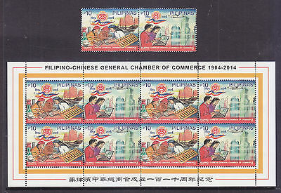 Philippines Stamps 2014 MNH Chamber of Commerce complete set + Miniature Sheet