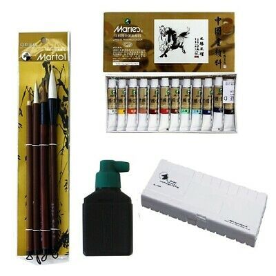 Marie's Chinese Watercolor Painting Combo Set