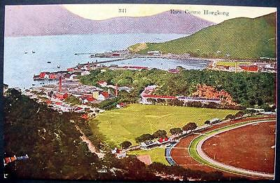 HONG KONG 1900s view of RACE COURSE, surrounding buildings and bay view