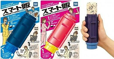 Smart Han Bento Lunchbox Handheld rice tube for meals (Blue) By TakaraTomy