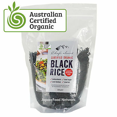 Certified Organic Black Rice 500g