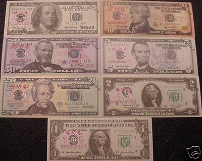 7 - USA USD Specimen Novelty Banknotes - Practice Test Notes - New - Oh So Nice