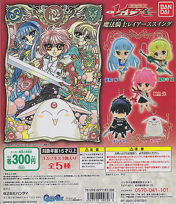 Magic Knight Rayearth Gashapon Cellphone Swing Strap Complete Set (5) Bandai