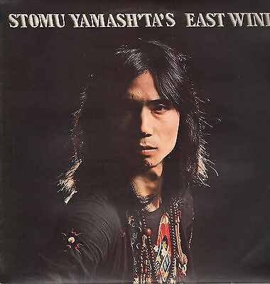 Stomu Yamashta - East Wind