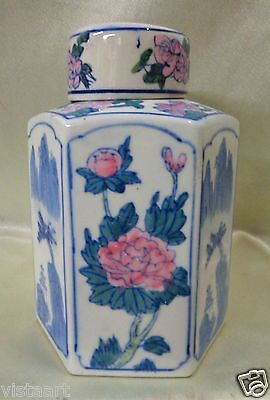 """Lovely Oriental Vintage Hexagon Shaped Jar w/ Pink Floral Designs- 7"""" Tall"""