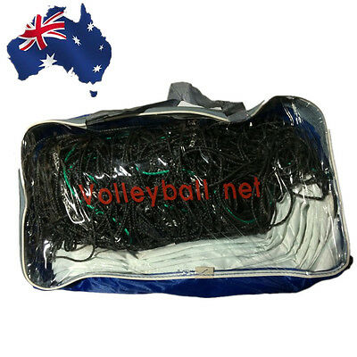 Portable Volleyball Net 9.5M x 1M Official Sized Replacement Standard OBNET9510