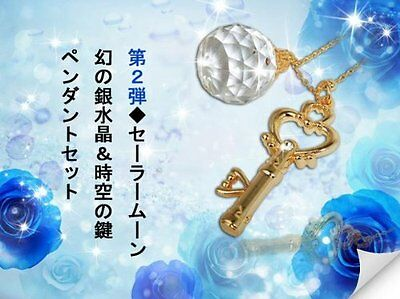 Sailor Moon Key pendant space-time & silver crystal of the illision F/S Japan