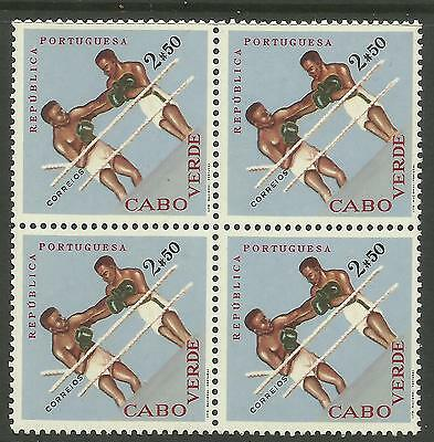 CAPE VERDE 1962 SPORTS BOXING BLOCK of 4 Stamps MINT NEVER HINGED