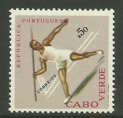 CAPE VERDE 1962 SPORTS ATHLETICS JAVELIN SINGLE Value MINT NEVER HINGED