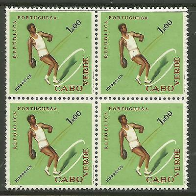 CAPE VERDE 1962 SPORTS ATHLETICS DISCUS BLOCK of 4 Stamps MINT NEVER HINGED
