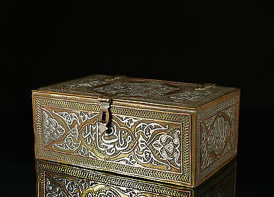 A Beautifully Silver & Copper Overlaid Islamic Brass Casket.
