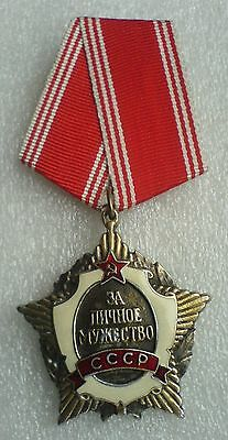 "USSR Soviet Union Russian Collection Order ""For Personal Courage"""