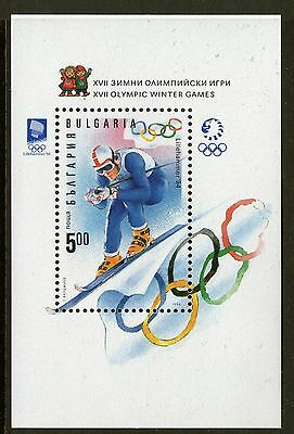 Bulgaria 1994 Winter Olympics Lillehammer Ms