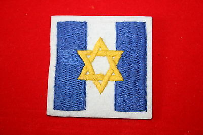 BRITISH ARMY JEWISH BRIGADE CLOTH FORMATION DIVISION SIGN BADGE JEW WW2