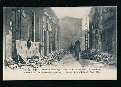 Greece SALONIQUE damage Fire disaster 1917 French St+British Post Office PPC