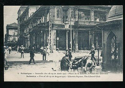 Greece SALONIQUE Salonica Fire disaster 1917 Libertee Sq Liberal Club ruins PPC