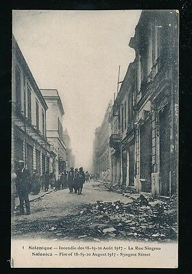 Greece SALONIQUE Salonica Fire disaster 1917 Syngros St ruins PPC
