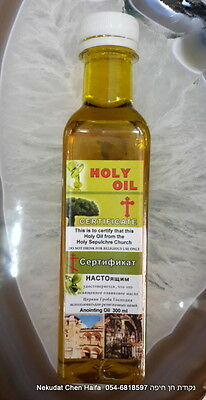 Holy anointing oil from Jerusalem 300 ml
