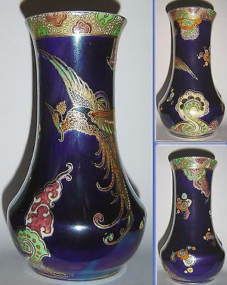 FAIRYLAND LUSTRE CARLTON WARE VASE CHINESE BIRD & PAISLEY PEAR MINT CONDITION
