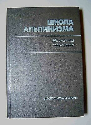 RUSSIAN Book Mountaineering Alpinism Mountain Climbing Old Vintage Manual