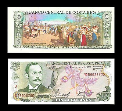 Costa Rica 5 Colones Note - Lot Of 1  Note - U.S.A Seller  Great Color On Note