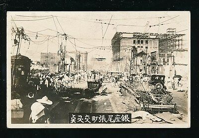Japan 1923? earthquake aftermath street scene burnt out tram RP PPC written Kobe