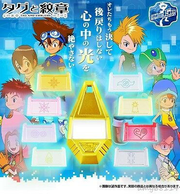 Premium Bandai Limited Light-up CREST EMBLEMS & TAG Set Digimon Adventure