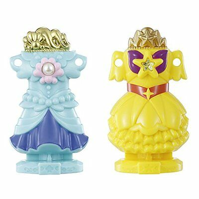 New Go! Princess Precure makeover HENSHIN dress up key set