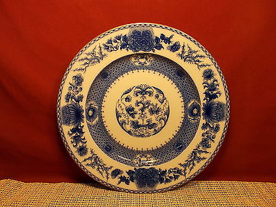 "Mottahedeh China Impeial Blue (Gold Trim) Pattern Dinner Plate 10 3/8"" New"