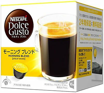 Nescafe Dolce Gusto Capsule 16 cups Morning Blend (Grande)