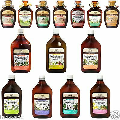 Green Pharmacy Natural Herbal Bath/Shower Oils Tinctures Bergamot Tea Tree Lemon