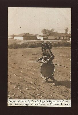 Greece MACEDONIA Scenes et Types Vendeuses de tamis c1900s? PPC