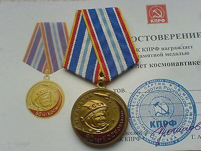 50 Years of the Soviet Space Era Russian Military Communist Medal Gagarin