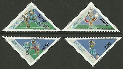 SRI LANKA 1996 WORLD CUP CRICKET VICTORY Set of 4 values MNH