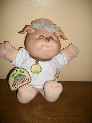 Vintage 1984 Cabbage Patch Kids Koosas Doll Figure 1980's Toy w Tag Coleco