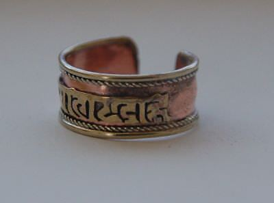 Handmade Copper And Brass Ring With Crafted Om Mani Padme Hum From Nepal