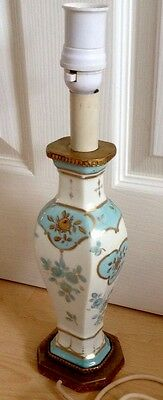 Antique French Sèvres Handpainted Porcelain and Bronze Ormolu Table Lamp