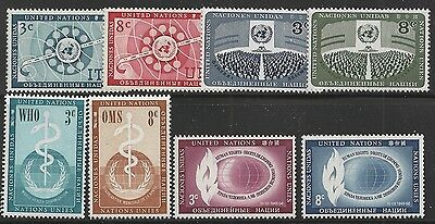 United Nations Scott #NY 41-48, Singles 1956 Complete Year FVF MNH