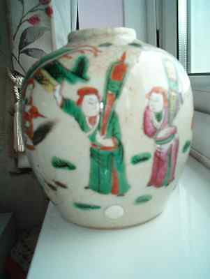 Most unusual Chinese warrior crackle vase with a rare clay seal mark