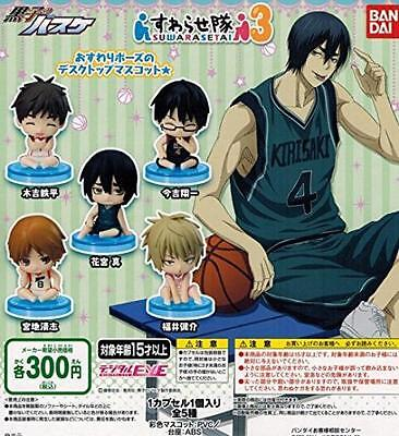 Kuroko no Basketball Suwarasetai Part3 set of 5 Gacha Japan