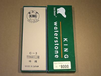 Sharpening Stone - Japanese Water - 8000 Grit - E3578